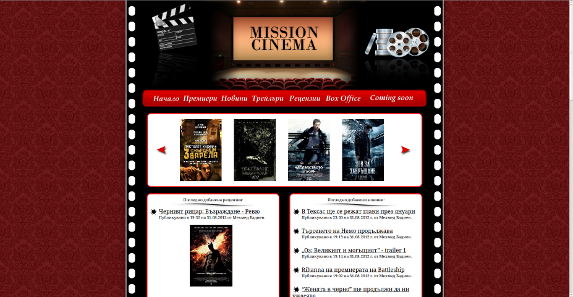 Mission Cinema